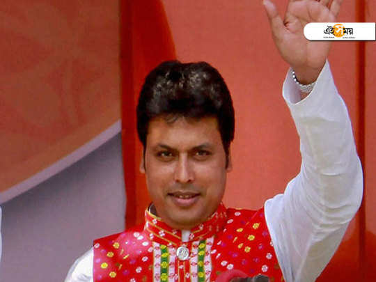 2 Arrested For Social Media Posts Against Tripura and Assam Chief Ministers