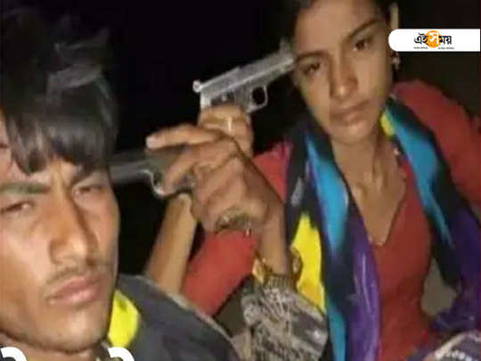 couple commits suicide, uploads video on social media in Barmer