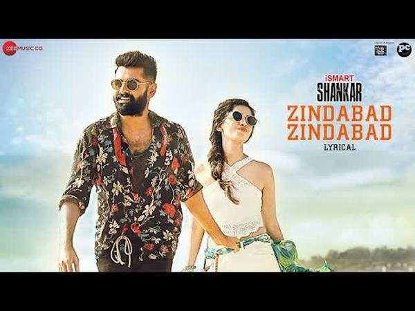 zindabad zindabad lyrical from ismart shankar