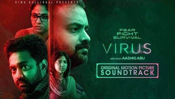virus original motion picture sound track