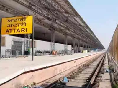 अटारी रेलवे स्टेशन (फाइल फोटो)