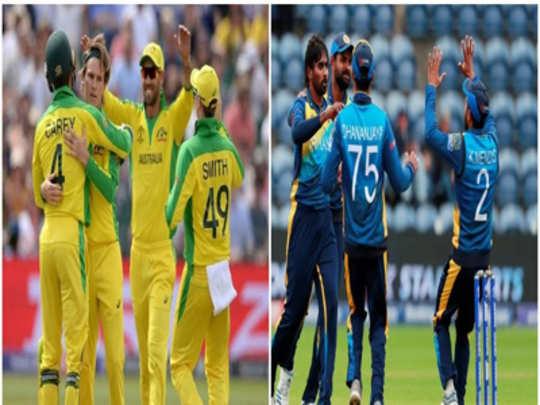 श्रीलंका-ऑस्ट्रेलियामध्ये आज लढत