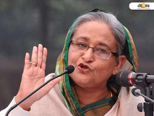 Hasina-Real