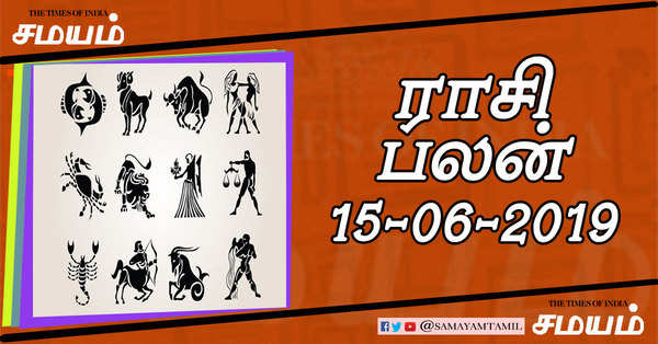 daily astrology june 15 2019 rasi palan in tamil