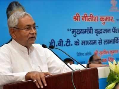 बिहार बना 60 साल के सभी बुजुर्गों को पेंशन देने वाला पहला राज्य