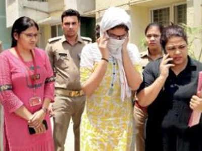 छुड़ाई गई पीड़िता को किया गया पति के सुपुर्द