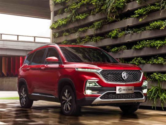 Tata Harrier rival MG Hector SUV unveiled in India, launch in June
