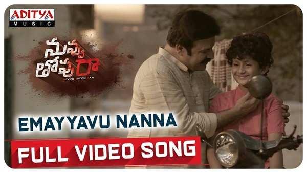 emayyavu nanna full video song from nuvvu thopu raa movie