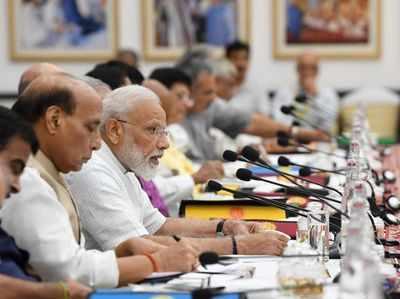 नीति आयोग की बैठक में पीएम मोदी।