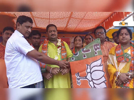 bjp-joining