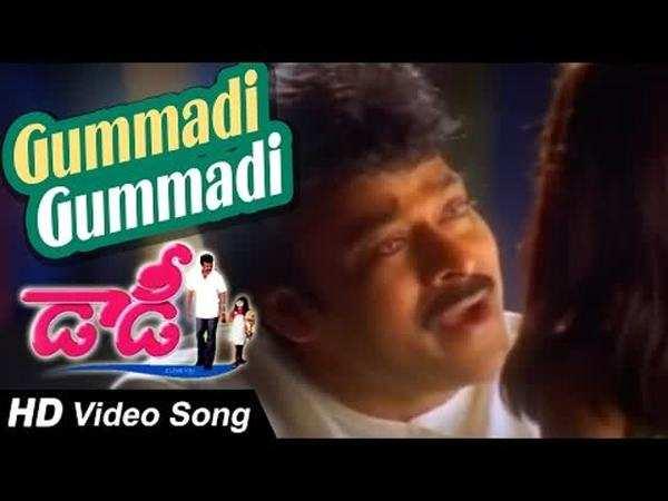 daddy telugu movie gummadi gummadi full video song