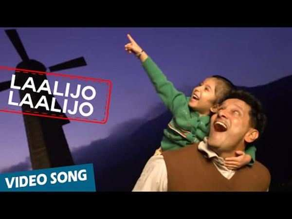nanna songs laalijo laalijo full video song