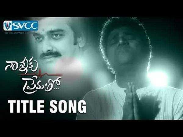 dsp nannaku prematho video song dedicated to sri satyamurthy