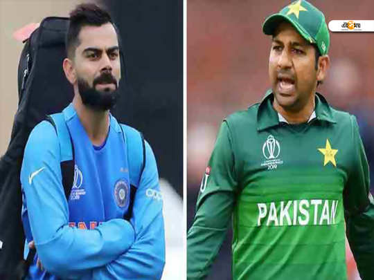 icc wc 19 special screening in oxford for indo-pak match in old trafford