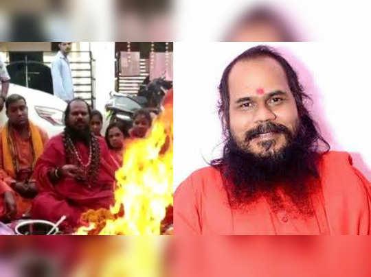 swami vairaj anand