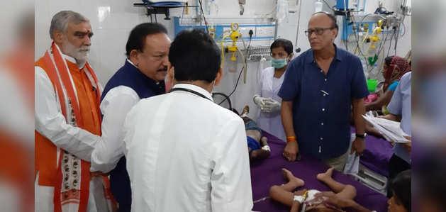 स्वास्थ्य मंत्री हर्षवर्धन पहुंचे बिहार, मुजफ्फरपुर में चमकी बुखार से मरने वाले बच्चों की संख्या 84 पहुंची