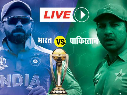 India vs Pak-NBT