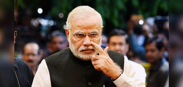 एक देश, एक चुनाव पर चर्चा के लिए पीएम ने बुलाई सर्वदलीय बैठक
