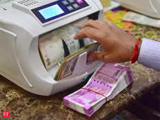 सरकारी बैंकों का हो रहा आकलन, बजट से मिल सकते हैं 30,000 करोड़ रुपये