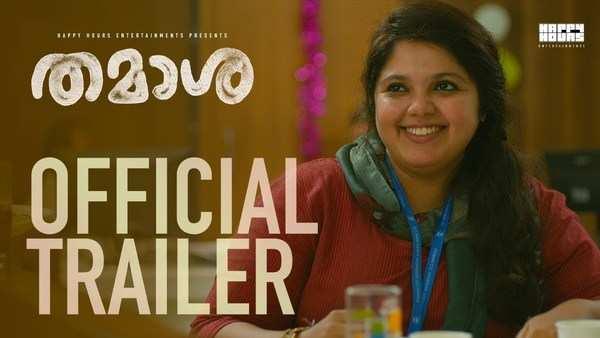thamaasha movie official trailer
