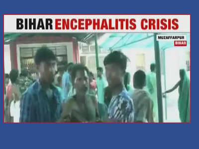 बिहार: चमकी बुखार से मरने वाले बच्चों की संख्या 93 के पार