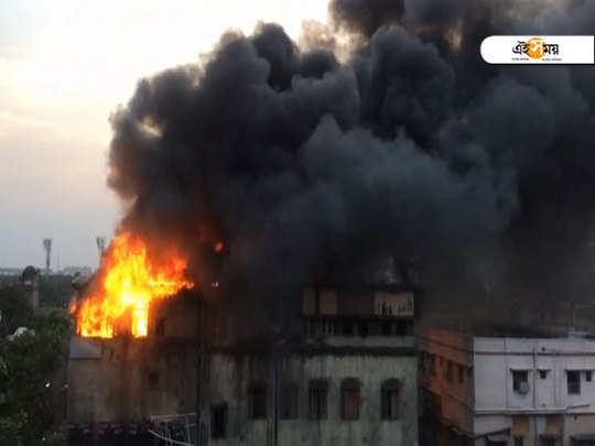 massive Fire at high-rise near Hind cinema hall