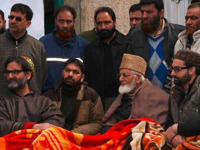 कश्मीर के अलगाववादियों ने जारी किया बयान