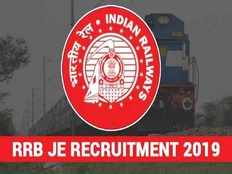 rrb first stage cbt for je recruitment rescheduled exam on june 26