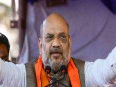 again an attack says amit shah and congratulates india for its victory over pakistan cricket team