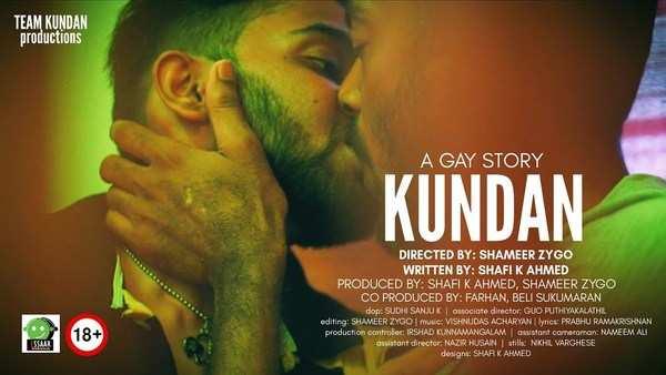 kundan malayalam short film by shameer zygo and shafi k ahmed