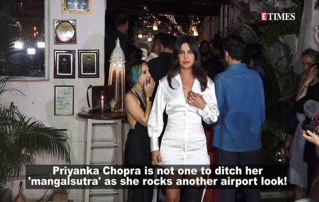प्रियंका चोपड़ा ने एयरपोर्ट पर दिखाया अपना मंगलसूत्र