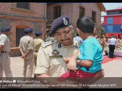 अनंतनाग हमले में शहीद एसएचओ अरशद खान को बेटे ने नम आँखों से दी विदाई