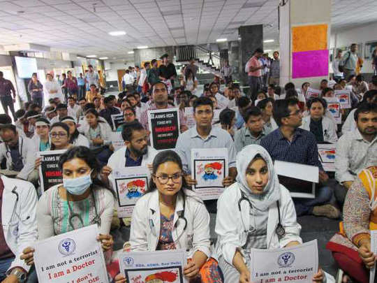 AIIMS_Resident_doctors