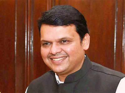 महाराष्ट्र के लिए गुड न्यूज