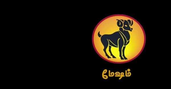daily astrology june 18 2019 rasi palan in tamil