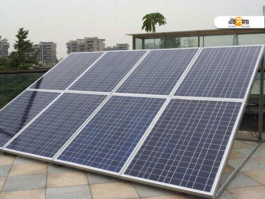 delhi electricity regulatory commission set to introduce solar power for a sustainable future