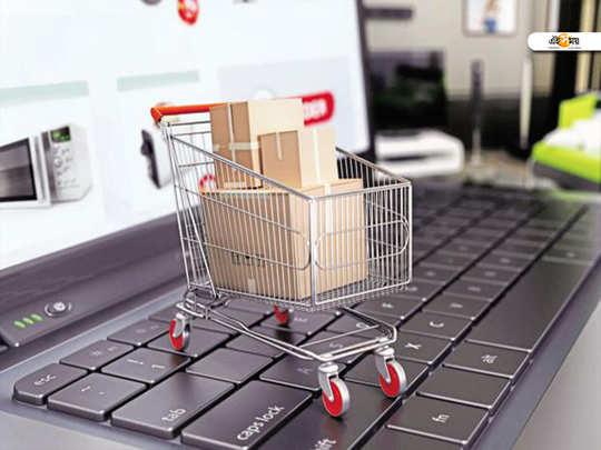 online store giant flipkart