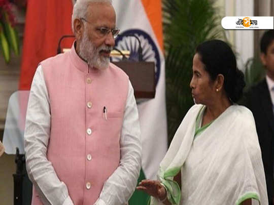 Mamata Banerjee will not attend meeting called by PM Modi