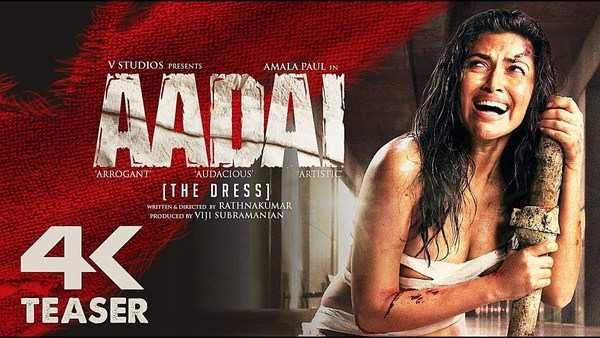 amala paul starrer aadai tamil official teaser
