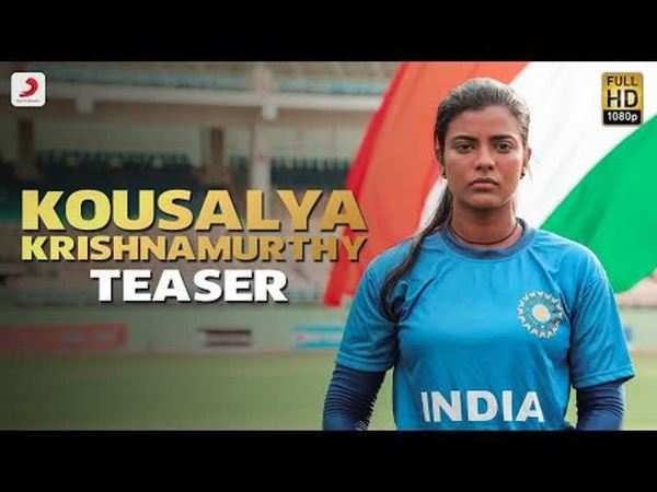 kousalya krishnamurthy official teaser is out