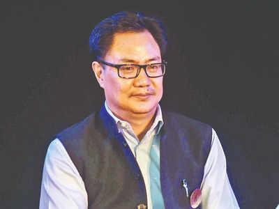 केंद्रीय खेल मंत्री किरन रिजिजू