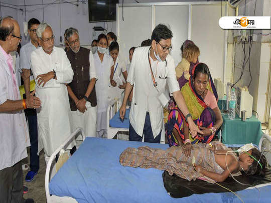 Encephalitis deaths: Toll rises to 111, PIL filed against Bihar CM Nitish Kumar and Harsh Vardhan
