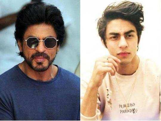 1518686626-SRK_Aryan
