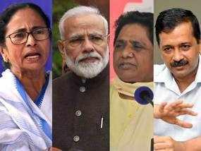 एक देश, एक चुनाव: PM मोदी संग मीटिंग, विपक्ष का किनारा