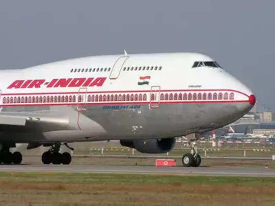 पायलटचा डबा धुतला नाही; विमान दोन तास लेट