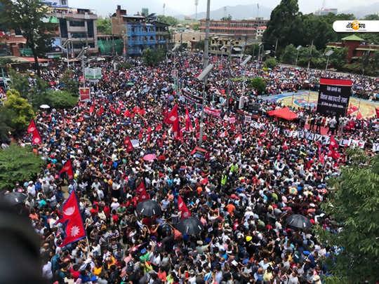 Kathmandu against controversial Guthi Bill