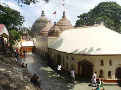 फाइल फोटो: कामाख्या मंदिर