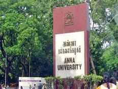 chennai anna university set up enquiry office for tancet 2019 examination