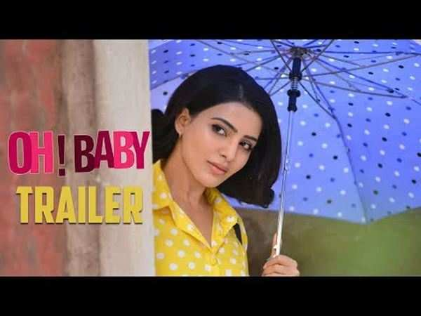 oh baby theatrical trailer