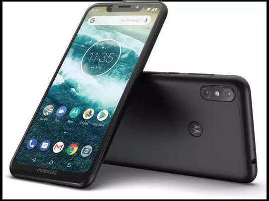 ₹2000 और सस्ता हुआ Motorola One Power, अब इतनी हुई कीमत